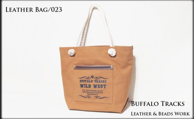 Leather Bag/023