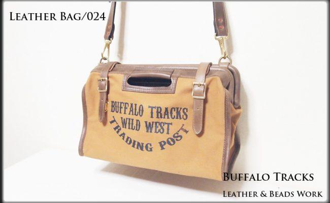 Leather Bag/024